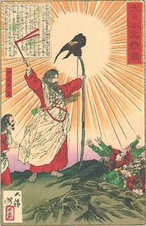 Emperor_Jimmu.jpg