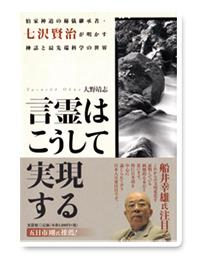 header_book.jpg